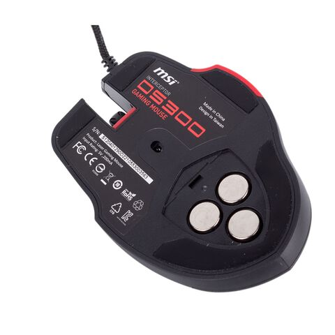 Souris Filaire Gaming MSI Interceptor DS300