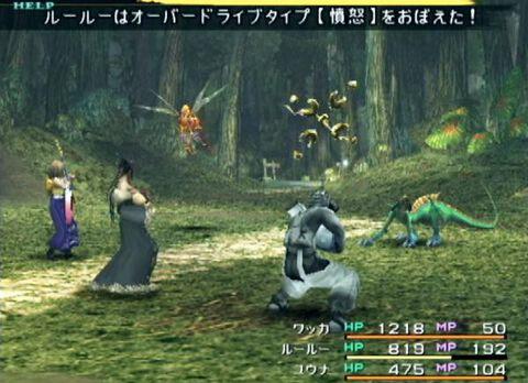 Final Fantasy X Platinum