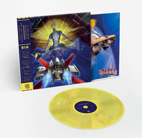 Vinyle Galaxy Force & Thunder Blade Translucent Yellow