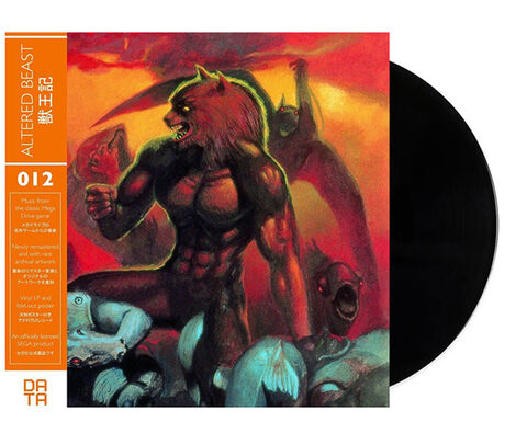 Vinyle Altered Beast Black Edition