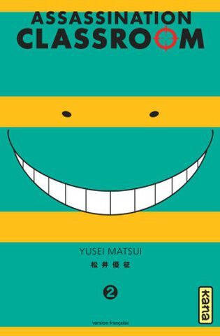 Manga - Assassination Classroom - Tome 2
