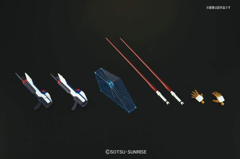Maquette - Gundam - Hg 1/144 Strike Freedom
