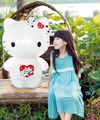 Lampe - Hello Kitty 80 cm