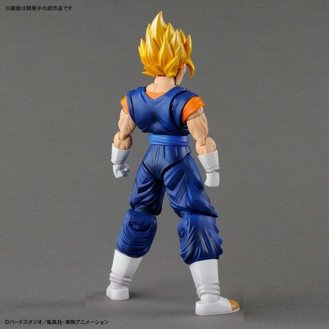 Figurine à monter Figure-Rise - Dragon Ball Z - Vegetto 14 cm