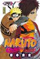 Manga - Naruto - Tome 29