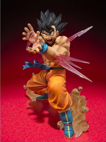 Figurine Figuarts - Dragon Ball Z - Sangoku Kamehameha