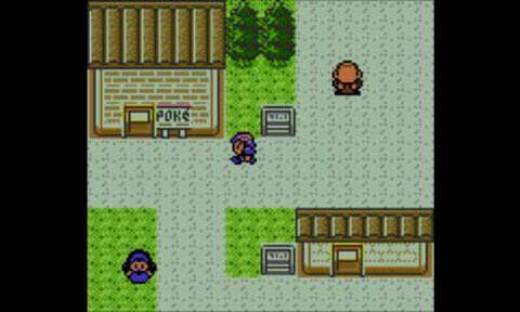 Pokémon Version Cristal - Code de téléchargement