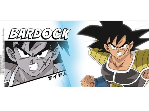 Mug - Dragon Ball Super : Broly - Bardock 320 ml