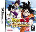 Dragon Ball Z, Goku Densetsu