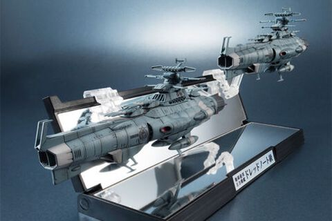 Répliques - Kikan Taizen - Space Battleship Yamato UNCFD-1 2