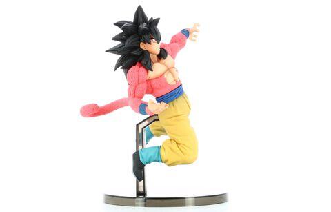 Figurine - Dragon Ball Super - Son Goku Super Saiyan 4 21 cm