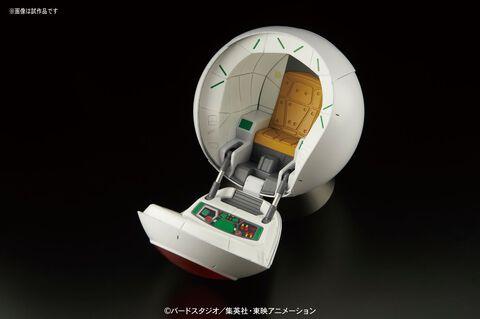 FIGURINE A MONTER FIGURE-RISE - DRAGON BALL Z - Vegeta Saiyan Space Pod