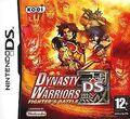 Dynasty Warriors, Fighter's Battle