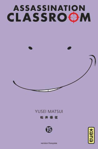 Manga - Assassination Classroom - Tome 15