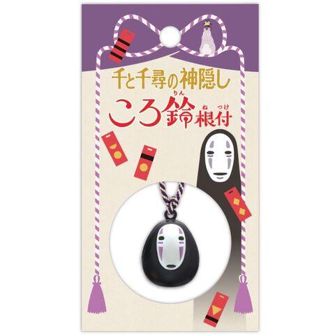 Pendentif Ghibli - Le Voyage De Chihiro - Netsuke No Face