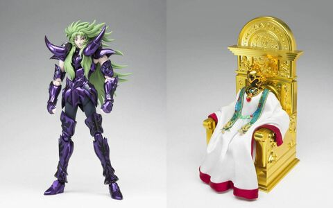 Figurine - Saint Seiya - Ex Aries Shion Surplice Et Pope