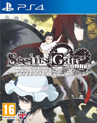 Steins Gate Elite