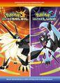 Guide Pokémon Ultra Soleil et Lune