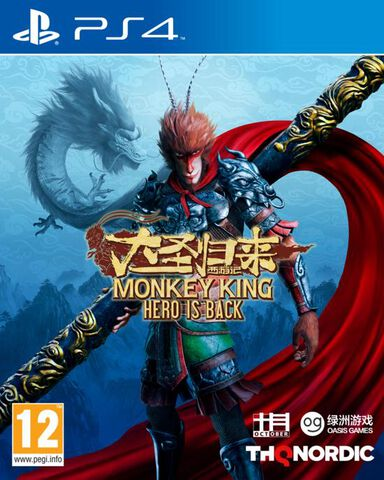 The Monkey King Hero Is Back