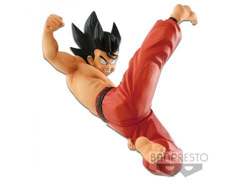 Figurine - Dragon Ball - Match Makers Sangoku