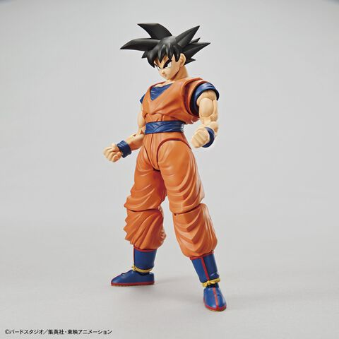 Figurine A Monter - Figure-rise Standard - Son Goku