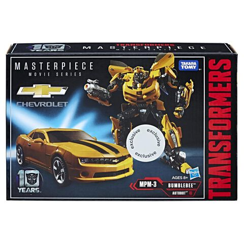 Figurine - Transformers - Mv6 Masterpiece Stryker 1