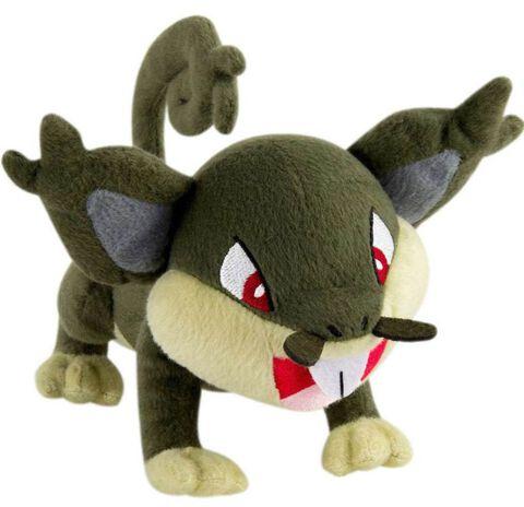 Peluche - Pokémon - Rattata D'alola - 21 cm