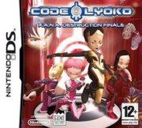 Code Lyoko 2