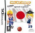 Mind Your Language, Apprends Le Japonais