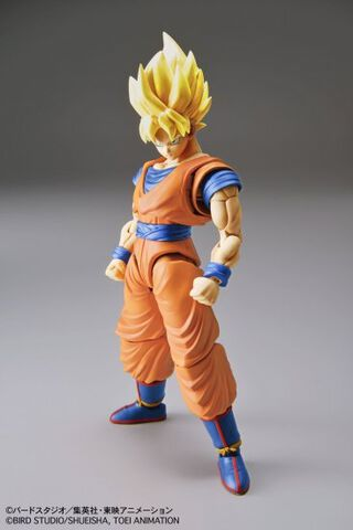 Figurine à Monter - Figure-rise Sangoku Super Sayan