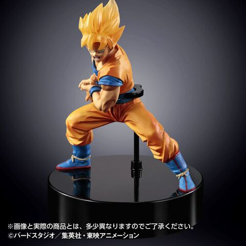 Figurine - Dragon Ball Z - Super Saiyan Goku - Hg Luminous