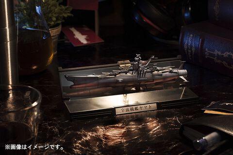 Réplique - Kikan Taizen - Space Battleship Yamato 2202