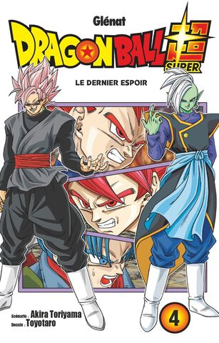 Manga - Dragon Ball Super - Tome 04
