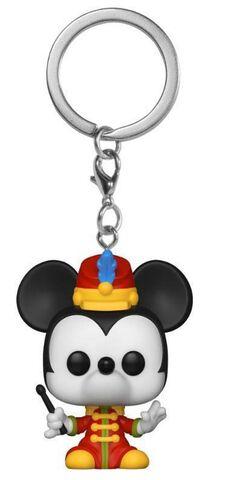 Porte-clés Funko Pop! - Mickey - Mickey Fanfare