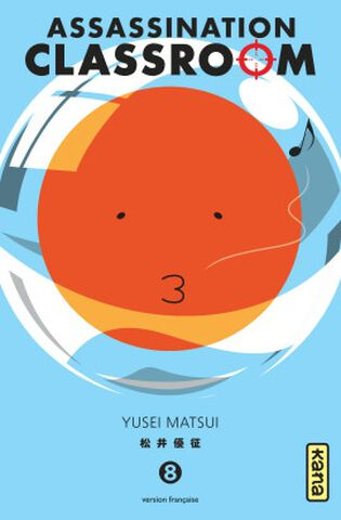 Manga - Assassination Classroom - Tome 8