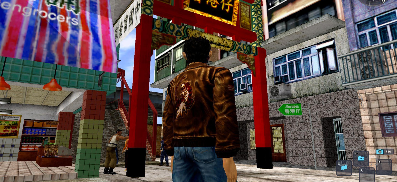 Quand Ryo Hazuki partait à la recherche du patron de Sega