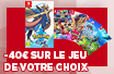 https://www.micromania.fr/on/demandware.static/-/Sites-Micromania-Library/default/dw375bfdf9/Herocarousel/Navigation/switch-jeu-choix-v3-miniature-slide-normal.jpg