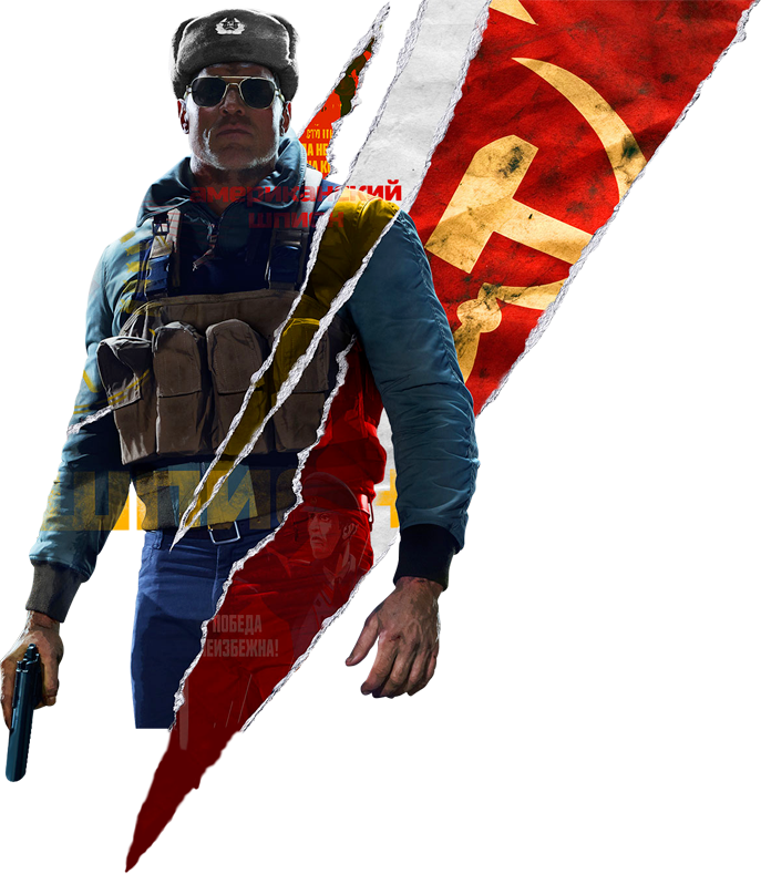 soldat Call Of Duty Cold War